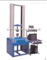 专业生产橡胶行业专用电脑龙门式拉力试验机