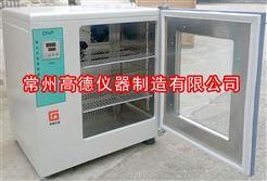 GNP-9050恒温隔水式培养箱