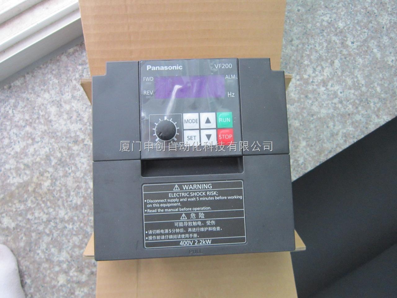 松下变频器AVF200-0224