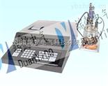 SDY838-1微量水分測定儀