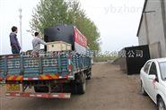 呂梁地埋式一體化污水處理設備