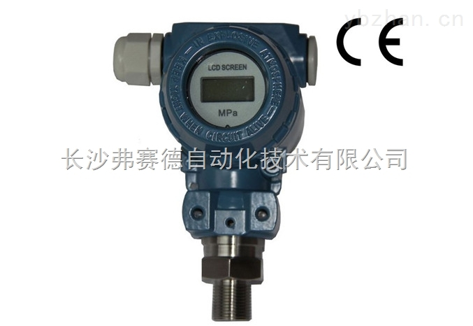 FUSIDE  6222工业压力变送器
