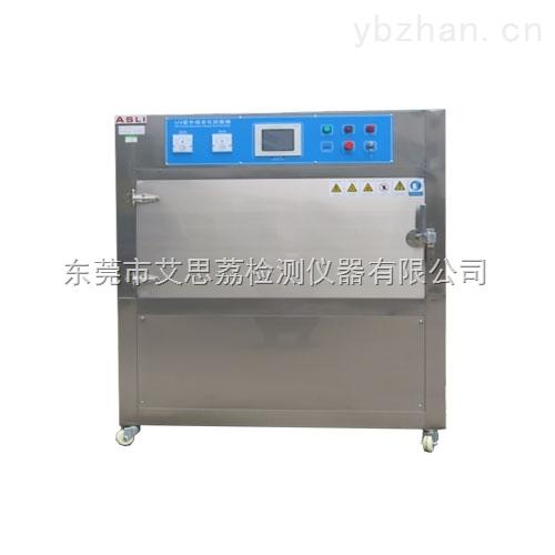 紫外灯耐候实验箱