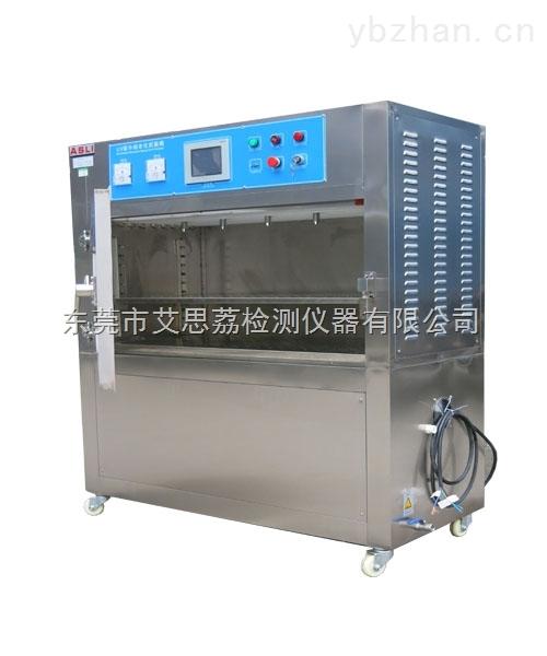 紫外灯耐候试验箱