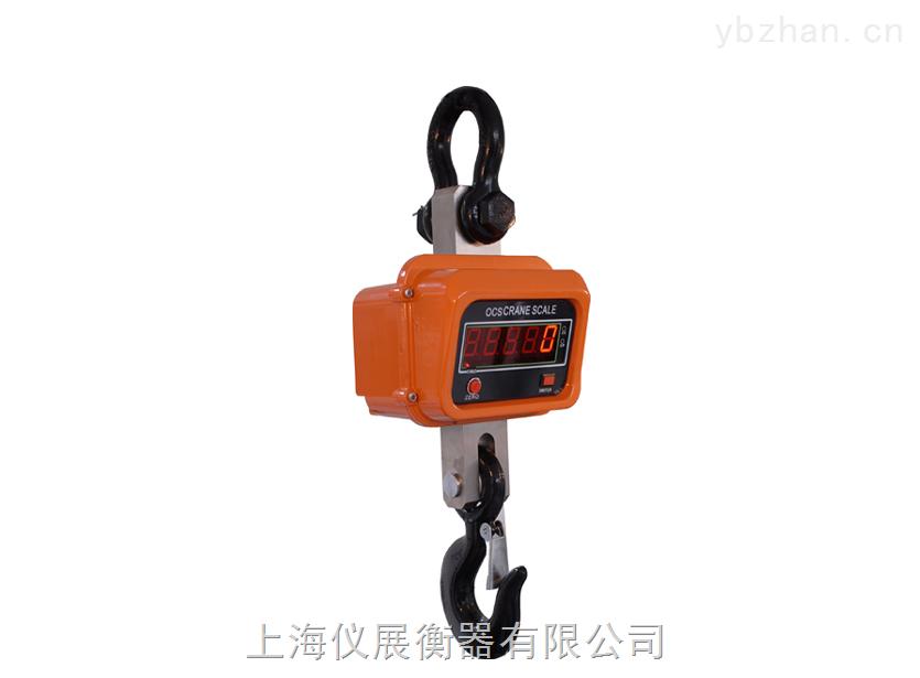 【厂家直销】黔东南2吨电子吊秤价格