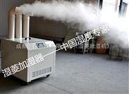 陕西加湿机 工业加湿器价格18602118771
