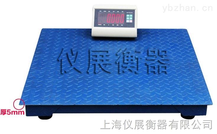 厂家直销【1吨-10吨】电子磅秤