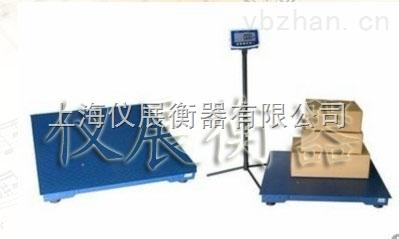 5吨小地磅/电子地秤专业维修