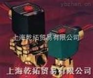 EFG551H417MO进口世格防爆电磁阀
