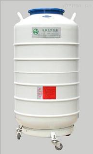 100升200毫米口径运输及储存型液氮生物贮存容器=液氮罐