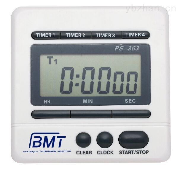 BMT倍玛特四通道电子倒计定时器