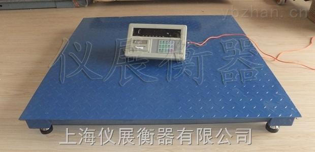 供應物流快遞專用5噸電子地磅秤價格【2015新款促銷】