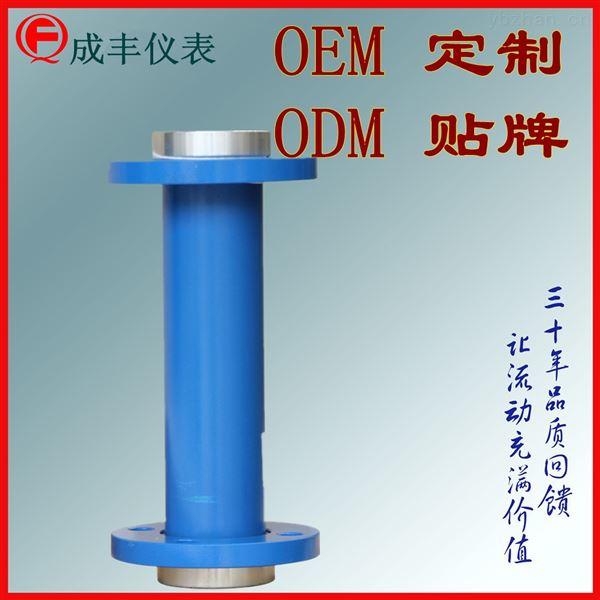 玻璃转子流量计法兰连接【常州成丰仪表】浮子流量计ODM