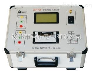 全自动变压器变比组别测试仪