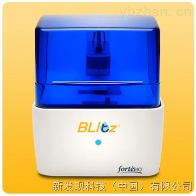 ForteBio BLItz单样本分子相互作用分析仪