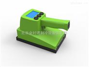 RS2100型便携式表面污染仪