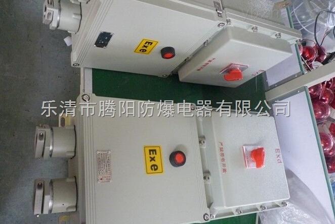 控制5.5KW電機防爆斷路器