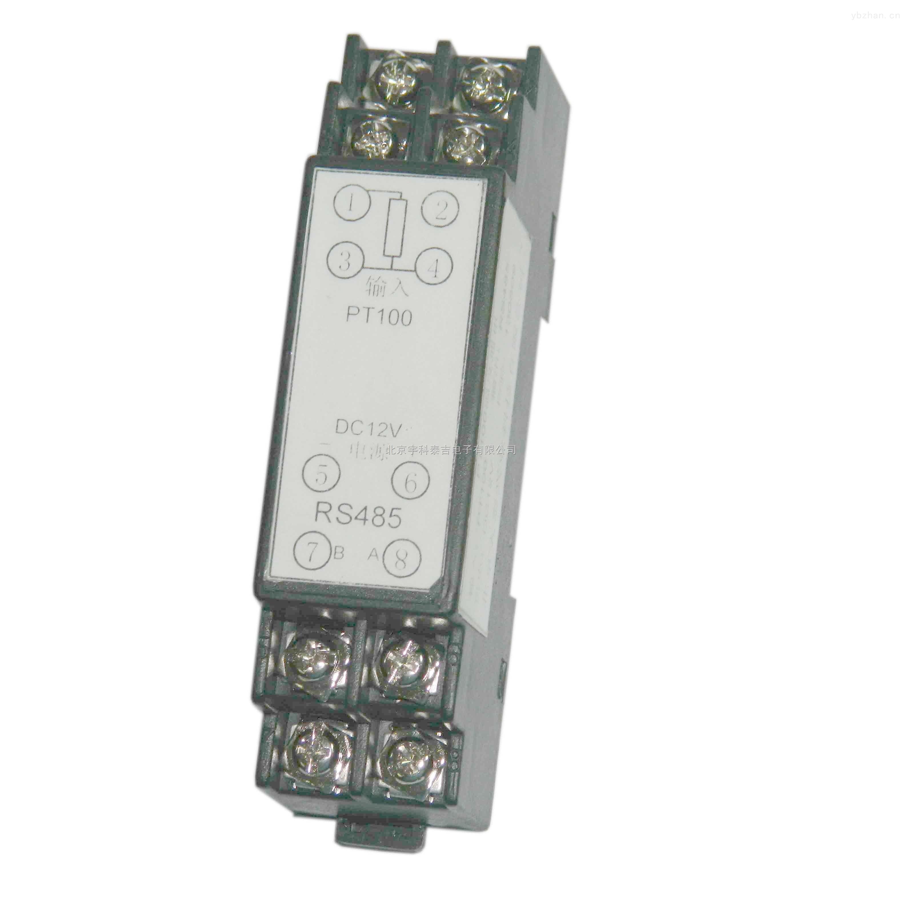 PLC柜子里的K型温度变送器,K型热电偶输入,RS485输出modbus标准协议