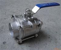 大量供应 不锈钢三片式承插焊接式球阀