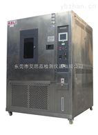 XL-1000氙灯耐气候试验机