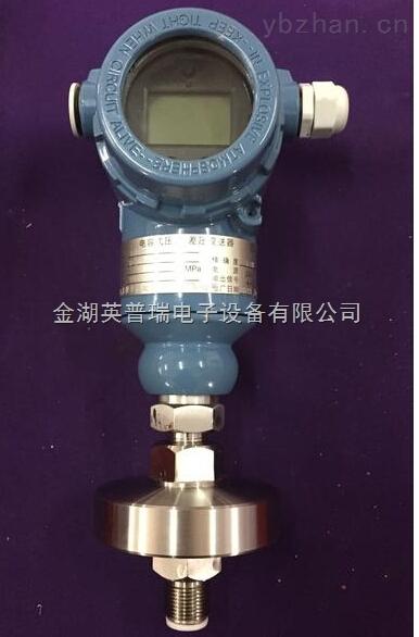 YPR3051TG/ML-防腐耐腐隔膜压力变送器
