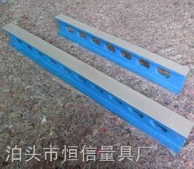 铸铁平尺恒信优质铸铁平尺特价批发