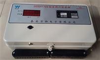 枣庄红外抄表多用户普通型组合式电表泰安万和制造