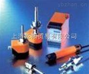 易福门光电传感器特性,IFM光电传感器