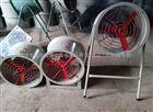 BFA系列防爆轴流风机 低噪音轴流风机