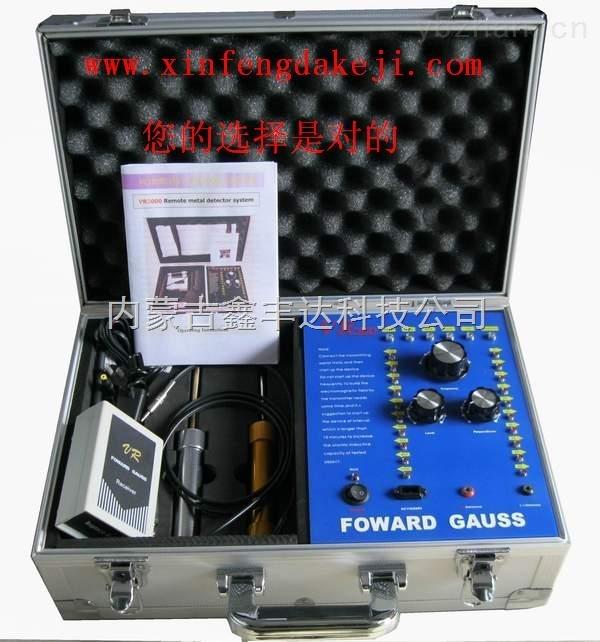 赤峰金属探测器,进口金属探测器价格
