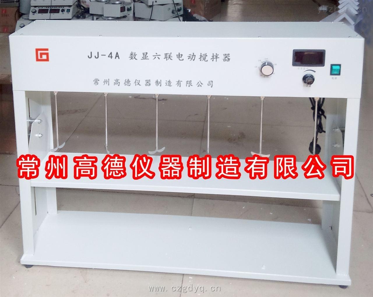 JJ-4A-数显六联同步电动搅拌器