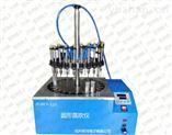電動升降圓形水浴氮吹儀,農產品樣品濃縮儀處理
