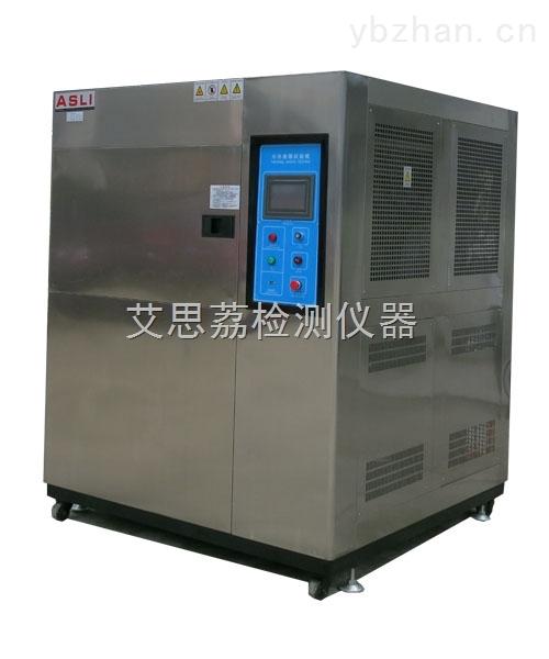 回收冷热冲击试验箱