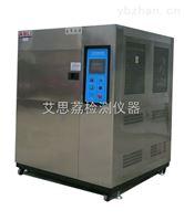 回收冷熱衝擊試驗箱