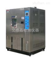蘇州恒溫恒濕試驗箱