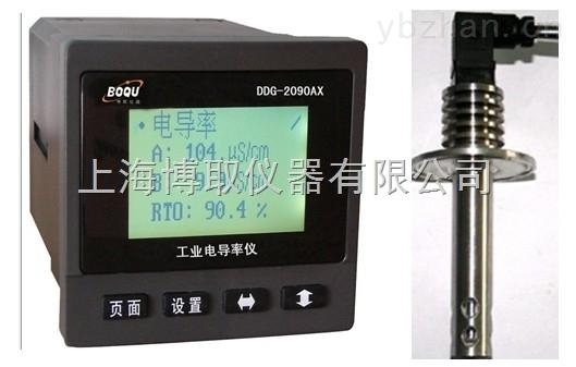 四川制药厂管道安装卫生型电导率