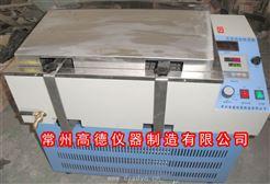 HZQ-2制冷水浴振荡器