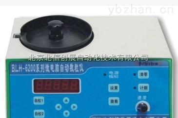 JC08-BLH-6200-微电脑电动数粒仪