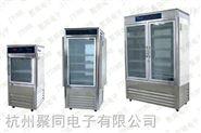 PGXD-300低溫光照培養箱