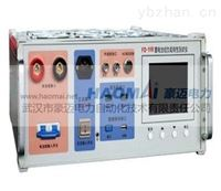 FDT-110/220直流系統綜合測試儀