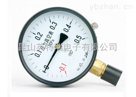 YZ-100B-不銹鋼真空壓力表