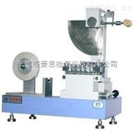 东莞厂家供应纸带耐摩擦实验仪器