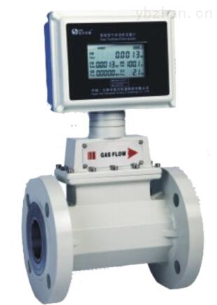 系列气体涡轮流量计-测天然气、煤制气、液化气气体的流量