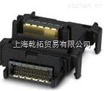 PHOENIX总线连接器原理PSM-ME-RS232/RS485