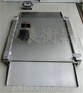 陕西防水型2t地磅/全不锈钢电子地磅称价钱