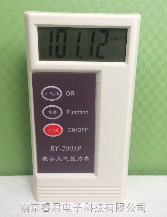 BY-2003P-專業手持式大氣壓力表直銷