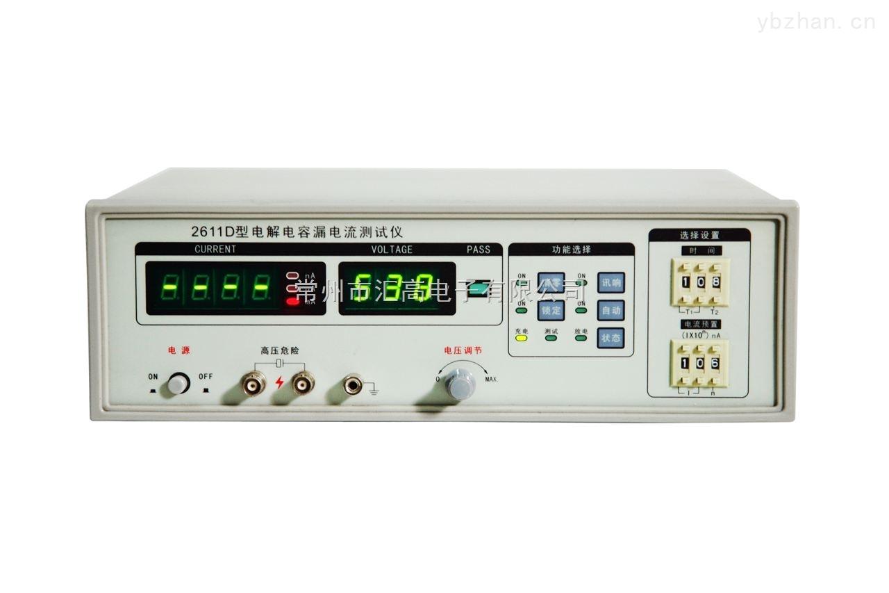 智能LCR测量仪