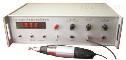 SYZ-90 矿用电缆过渡电阻测试仪