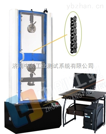 链条抗拉强度测试机#链条弯曲试验机