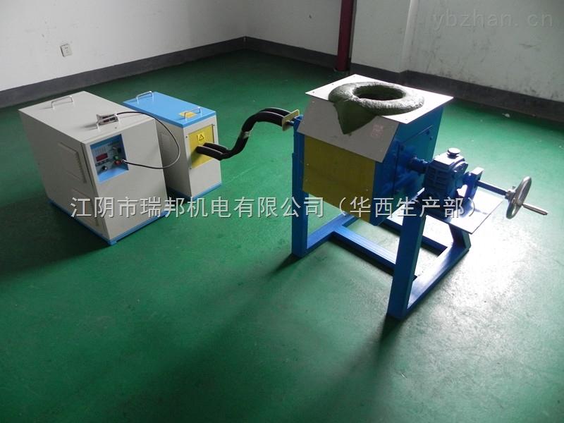 上海熔铜炉厂家生产直销1-200公斤熔黄铜的炉子